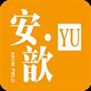 安歆乐活 V1.5.4 安卓版