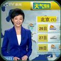 天气预报15天查询 V4.0 安卓版