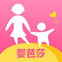 婴芭莎 V1.5.8 安卓版