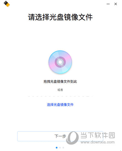 Deepin Boot Maker Download Mac leonair 20180508100609516