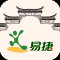 安徽石油 V2.3.5 iPhone版