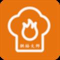烘焙大师 V1.0 安卓版