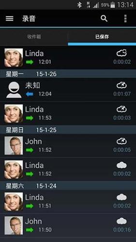 Call Recorder(手机通话录音软件) V5.11 安卓汉化版截图1