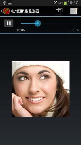 Call Recorder(手机通话录音软件) V5.11 安卓汉化版截图3