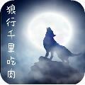 王者荣耀CDK生成器 V1.2 最新免费版