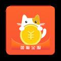 盈喵金服 V1.5.1 安卓版