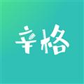 辛格教育 V1.6.0 安卓版