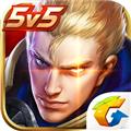 王者荣耀美化V7.0 最新免费版