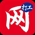 江苏打工网 V1.5.2 iPhone版