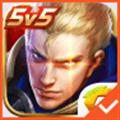 王者荣耀体验服神器 V1.0 最新免费版