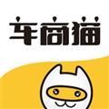 车商猫 V2.5.0 安卓版
