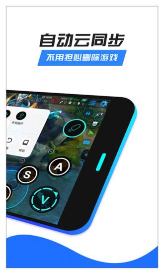 八爪鱼 V6.1.4 安卓最新版截图4