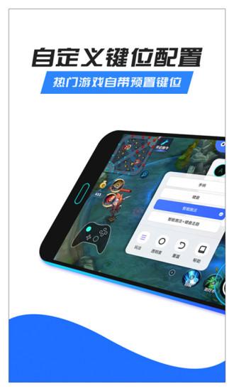 八爪鱼 V6.1.4 安卓最新版截图3