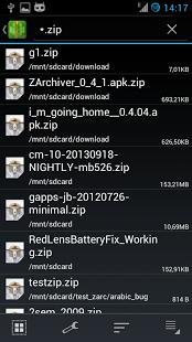 ZArchiver Pro(解压缩工具) V0.9.2 安卓中文版截图1