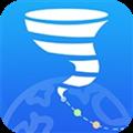 实时台风路径 V1.6 安卓版