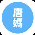 唐妈 V1.0.2 安卓版