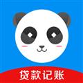 熊猫钱包 V1.0.2 iPhone版