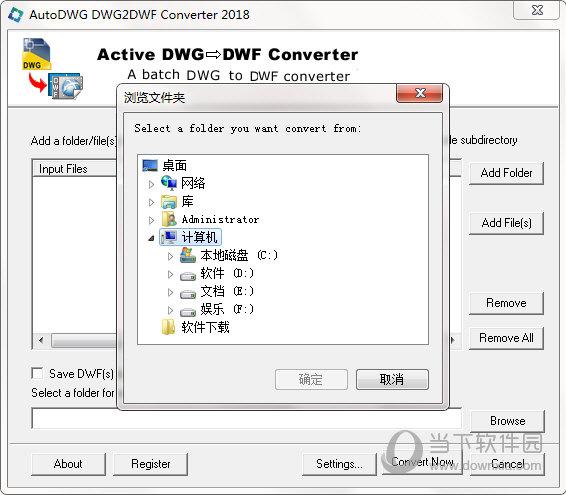 AutoDWG DWG2DWF Converter