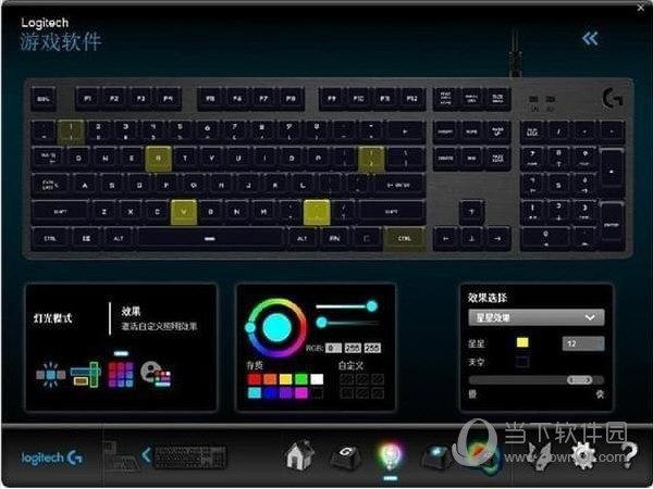 罗技G512键盘驱动Mac版