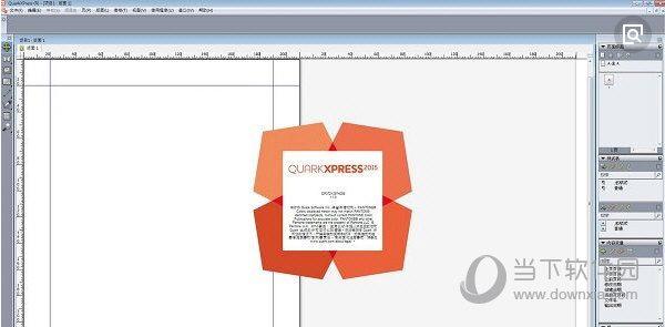quarkxpress中文版下载