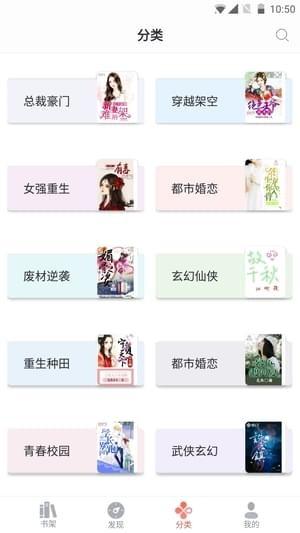 吾里书城 V1.6.2 安卓版截图2