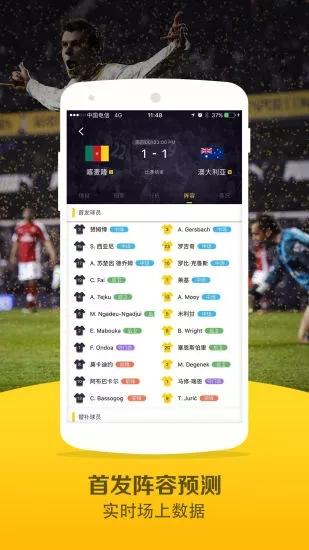 JRS体育 V1.7 安卓版截图4