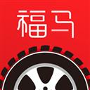 福马商城 V1.4 安卓版