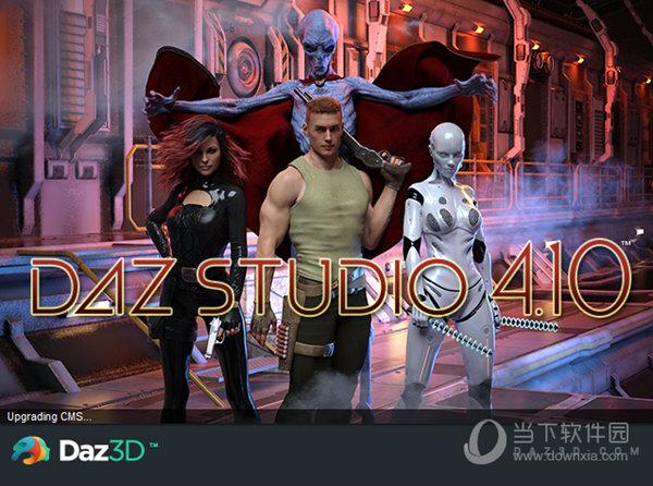 三维人物动画制作软件