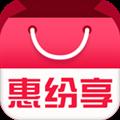 惠纷享 V4.0.0 安卓版