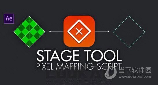 Aescripts stageTool