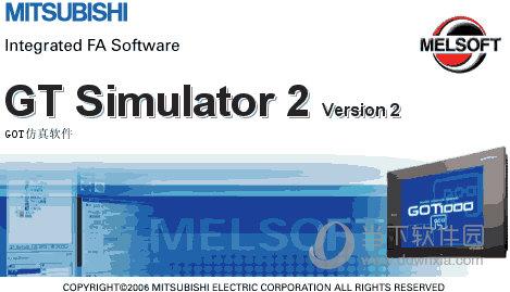 GT Simulator