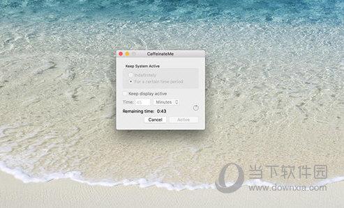 CaffeinateMe Mac版