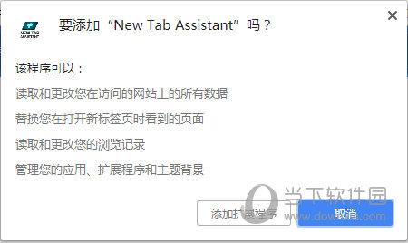 New Tab Assistant Chrome版