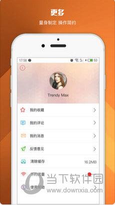 中国之声苹果版