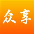 众享云店 V2.0 安卓版