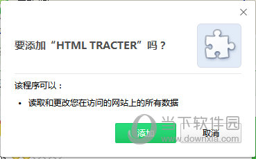 HTML TRACTER