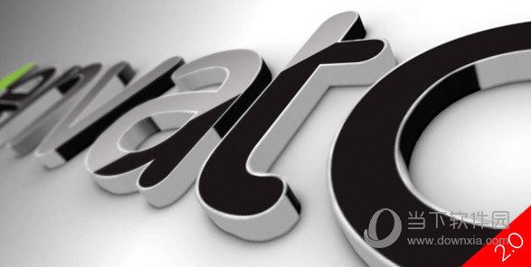 Black Classic 3D Logo