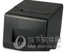 佳博S-3332打印机驱动