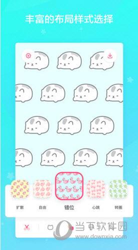 喵喵壁纸app