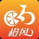 橙风单车 V2.5 iPhone版