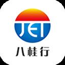 八桂行 V2.4.8 安卓版