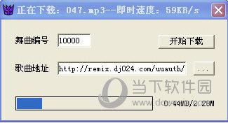 DJ024歌曲下载工具