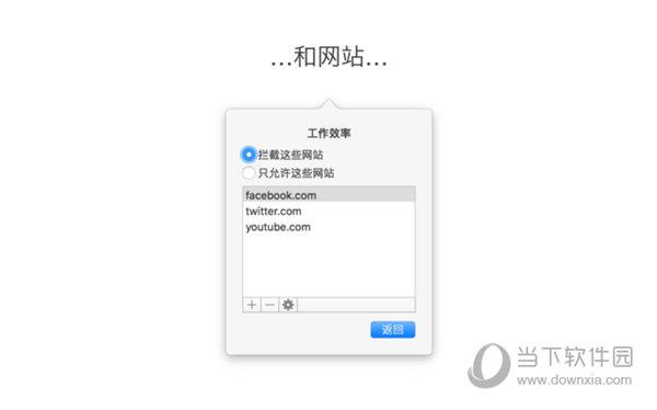 1Focus Mac版