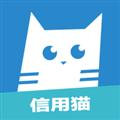 信用猫 V1.6.0 安卓版