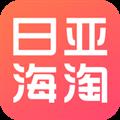 日亚海淘攻略 V3.6.2 安卓版