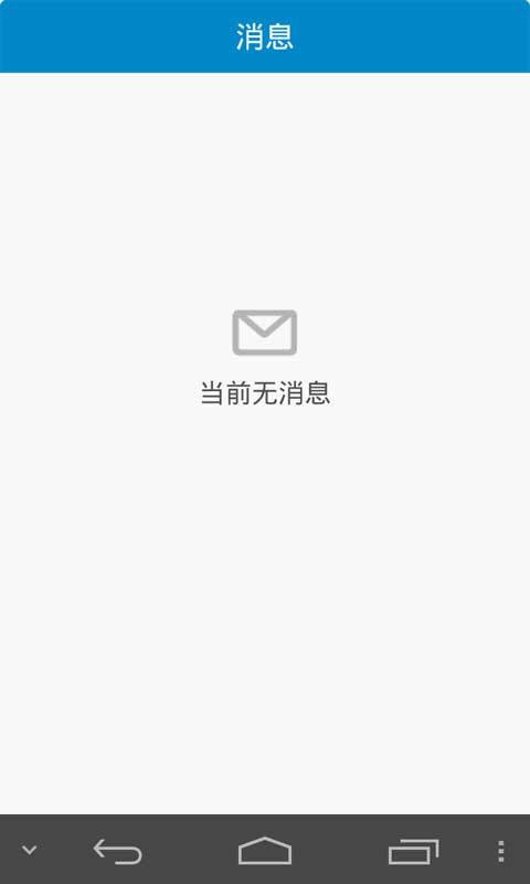 海游 V1.2.5 安卓版截图2
