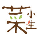 菜小生 V2.5.1 安卓版