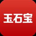 玉石宝 V1.1.1 iPhone版