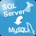 MsSqlToMysql(MsSql转Mysql工具) V2.5 官方版