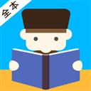 追书悦读 V1.0 苹果版